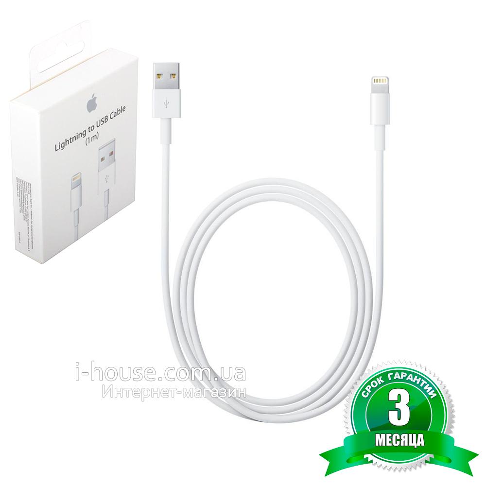 Оригинальная зарядка для iPhone (Айфон) 5, 5S, 6, 6 Plus, 6s, 6s Plus, 7, 7 Plus, 8, 8 Plus, X (10), XS, XR, 11 Pro Max USB кабель, iPad 4, Air, mini, Pro, 7