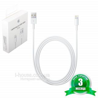 Оригинальная зарядка для iPhone (Айфон) 5, 5S, 6, 6 Plus, 6s, 6s Plus, 7, 7 Plus, 8, 8 Plus, X (10), XS, XR USB кабель, iPad 4, Air, mini, Pro