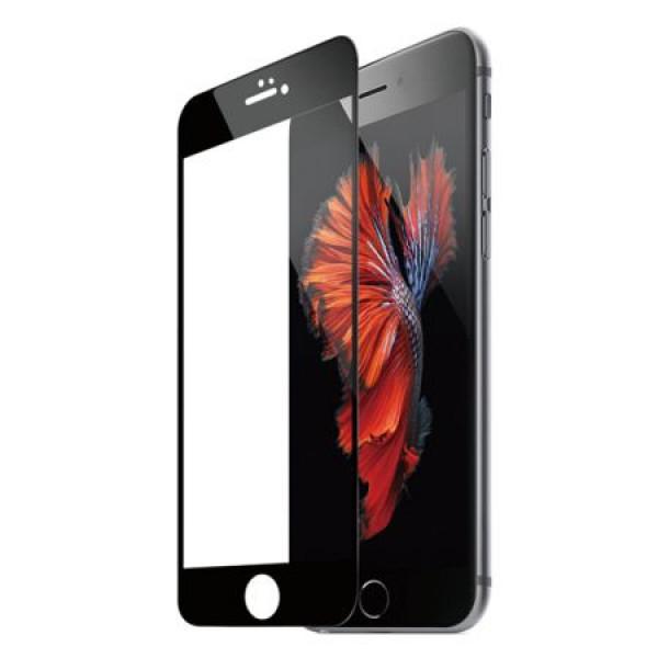 Защитное стекло iPhone 7 Plus/8 Plus Baseus 0.2mm dolphins Black (SGAPIPH7P-ASL01)