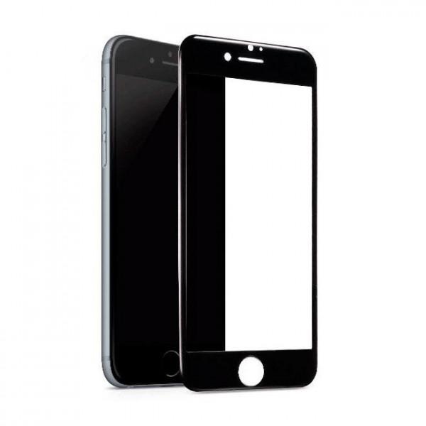 Защитное стекло Baseus Tempered Glass All Screen Arc Surface 0.3mm for iPhone 8/7 Black (SGAPIPH8N-KA01)
