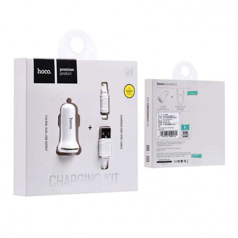 АЗУ hoco 2 USB (z1) Белый + кабель Lightning