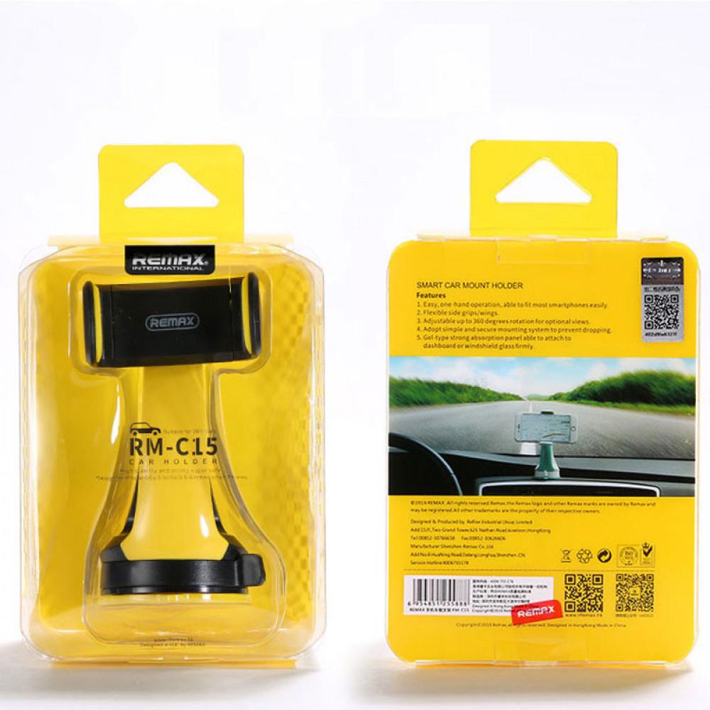 Автомобильный держатель Remax RM-C15 Black\Yellow