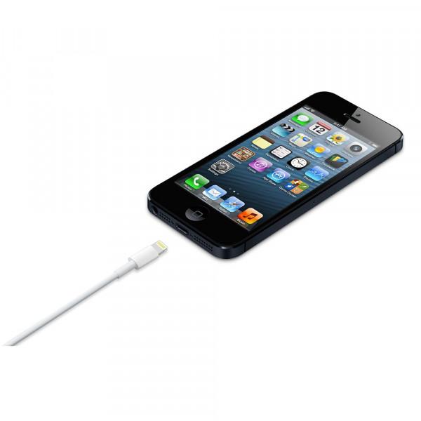 Кабель Lightning to USB для iPhone 5, 5s, IPad 4. mini 2, Air (Копия)