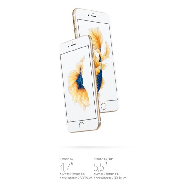 iPhone 6s 16gb Gold Б/У
