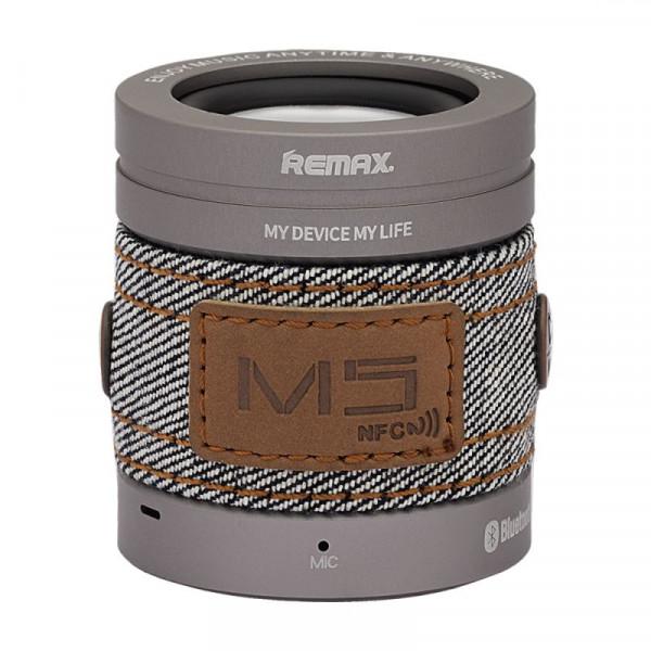 Портативная колонка Remax RB-M5 Silver