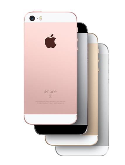Новый iPhone SE представленный в четырех цветовых решениях