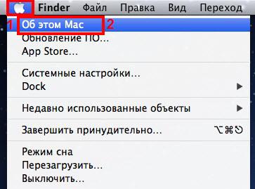В появившемся контекстном меню выберите пункт Об этом Mac